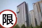房价降了!郑州9月全市商品房均价每平7592元