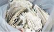 废纸价格缘何涨跌不定?致造纸厂收储量供大于求!