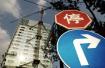 北京楼市调控持续加码 已无银行提供优惠利率折扣