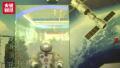 中国航天到底有多厉害?马路边都可能发射火箭!