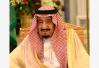 沙特或处在历史的十字路口:改革与风险并存