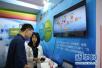 山东省39家单位获评2017年度省级创业示范平台