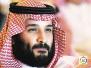 """沙特反腐给外界""""意料之外"""":国王要让位给王储?"""