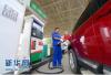 成品油价格或在本周内上调 加满一箱油约多花6元