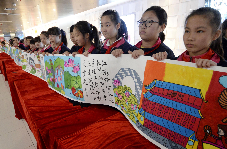 2017杭州美术节开幕 儿童书画百米长卷来助阵