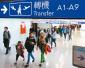 应对大陆游客减少 台湾修正接待大陆客有关规定