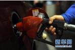 今起长春市成品油价格迎年度最高涨幅 每升涨了2毛多