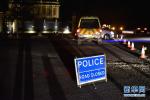 英国发生小型飞机与直升机相撞事故 致4人死亡