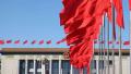 不忘初心:为中国人民谋幸福 为中华民族谋复兴