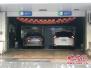 临近年底郑州洗车价格普涨 有的上涨了50%