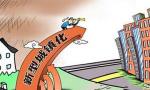 南京城镇化率82% 居全国前十名