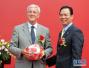 FIFA男足世界排名:国足世界第60亚洲第五
