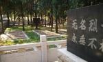 禁广场舞后的烈士陵园