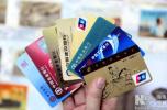 5人团伙辗转黑龙江多地银行装读卡器 境外盗刷套现