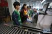 青岛跨境电商服务年内上线 每分钟可处理1.5万单