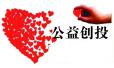 沈阳首届公益创投30个项目12月将正式启动