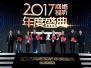"""人民网《""""剧透""""2017全国两会》获评""""十佳新闻短视频"""""""