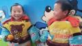 邵阳市首个财政出资的残疾儿童康复救助项目通过验收