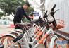 酷骑退出哈罗进驻 青岛共享单车重回三国时代