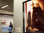 回首伤痛历史 原创歌剧《拉贝日记》在南京首演
