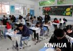 菏泽中小学教师资格考试面试开始报名 截至15日