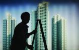 今年商品房销售额和面积或创纪录 将推长效机制建设