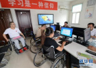 山东残疾人数量超570万 无障碍环境建设需持续投入