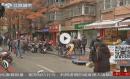 南京10平米学区房