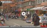 """南京10平米""""超迷你""""学区房 挂牌半天76万成交"""