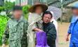 """广东厅官周乐荣落马:曾在洪水中抱出被困大娘被质疑""""作秀"""""""