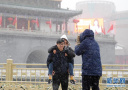 4大古都下雪独缺北京