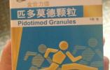 """一年狂卖40多亿的""""神药""""请放过中国儿童!"""