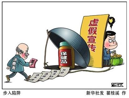 """沈阳和平区市场监管局召开保健品整治""""百日行动""""培训会"""