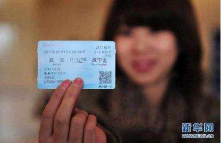 """抢票大战来了!南京到成都、重庆等方向车票""""秒空""""-中国搜索报刊"""