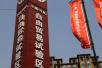 河南自贸试验区再造企业办税流程半小时速成