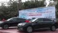 中国汽车自主品牌首度进入古巴旅游租赁市场