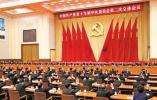 人民日报评论员:中国现行宪法是一部好宪法