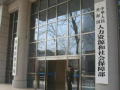 人社部部长尹蔚民:在发展中保障和改善民生