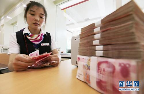 北京赛车pk10开奖:达沃斯之后,中国金融业开放会加快吗?