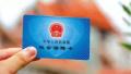 郑州社保卡可绑支付宝 可在129家药店买药