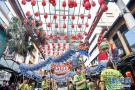 """马来西亚吉隆坡举办""""2018年味节"""""""
