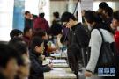 去年青岛城镇新增就业73万人 三区吸引力最强