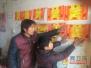 商丘民权县帮扶贫困户送温暖 孩子努力读书为奔小康