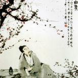《李太白像》