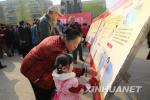 青岛:春节期间安全生产排查整改隐患共188项
