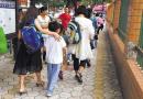 黑龙江中小学到校时间3月1日起调整:小初8点高中7点半
