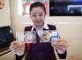 奥运会旗交接纪念品上市发售 包括徽章、邮折、购物袋及贵金属纪念章等