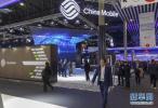 2018年世界移动通信大会:中国数字化技术风头尽显