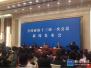 王国庆:推动中日两国关系尽早重返正常发展轨道