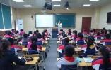 泰州一校外培训机构人员性侵补课学生 手段恶劣